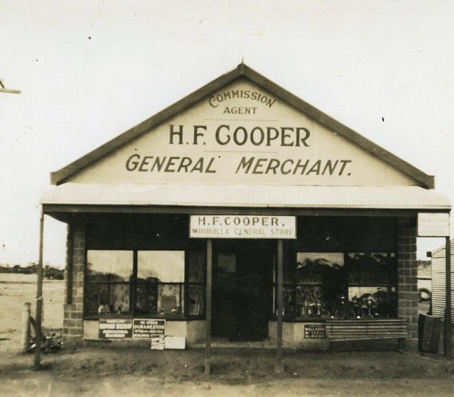 An old time general store